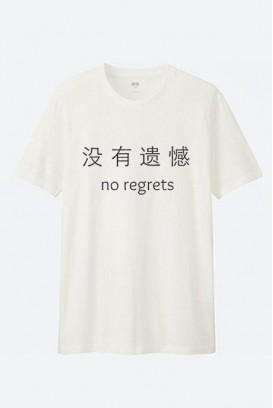 Vyr. marškinėliai No Regrets
