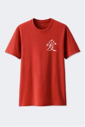 Cotton marškinėliai Love in Chinese