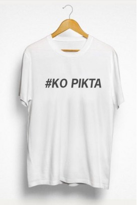 Mot. marškinėliai ko pikta