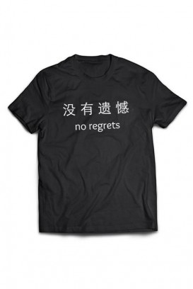 Mot. marškinėliai No regrets
