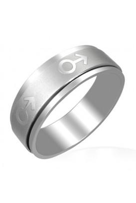 Plieninis žiedas su Lyties simboliais
