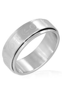 Plieninis žiedas su Marso ir Veneros simboliais